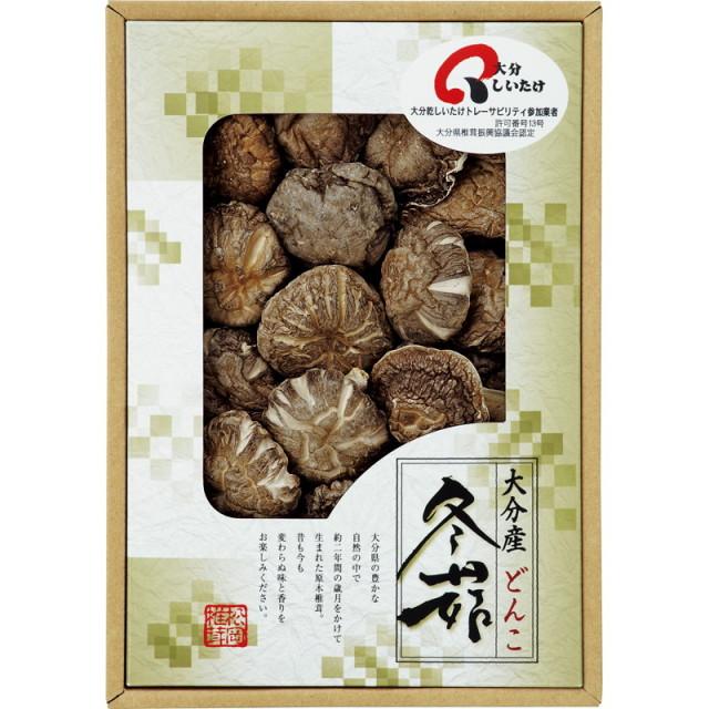 【送料無料】大分産椎茸どんこ L5118-530