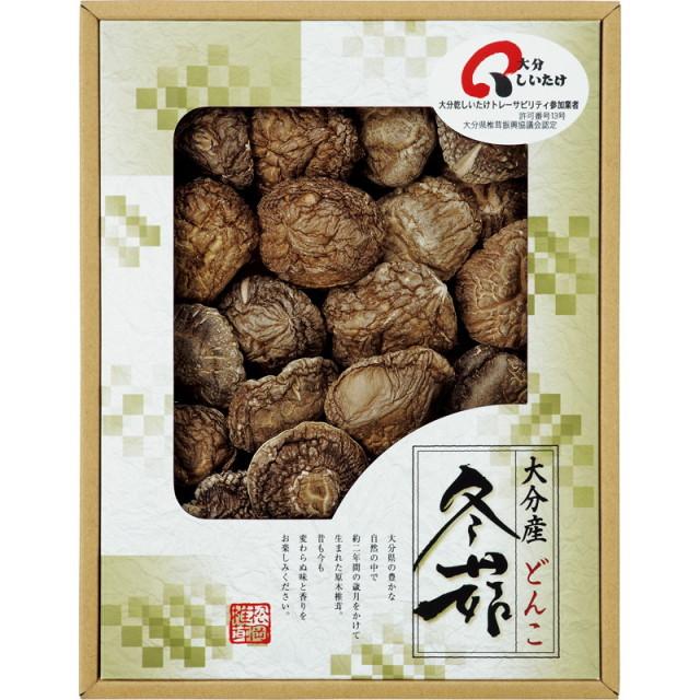 【送料無料】大分産椎茸どんこ L5118-554