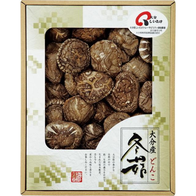 【送料無料】大分産椎茸どんこ L5118-575