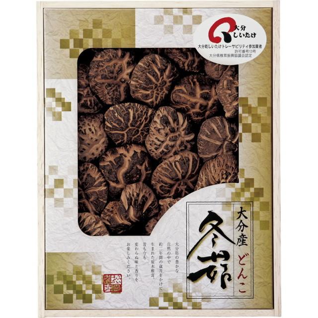 【送料無料】大分産椎茸茶花どんこ(木箱入) L5118-589