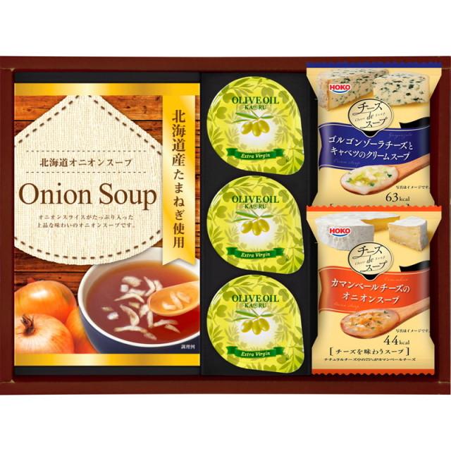 【一括お届け】洋風スープ&オリーブオイルセット L5123-519