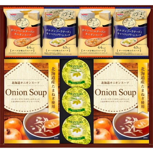 【送料無料】洋風スープ&オリーブオイルセット L5123-530