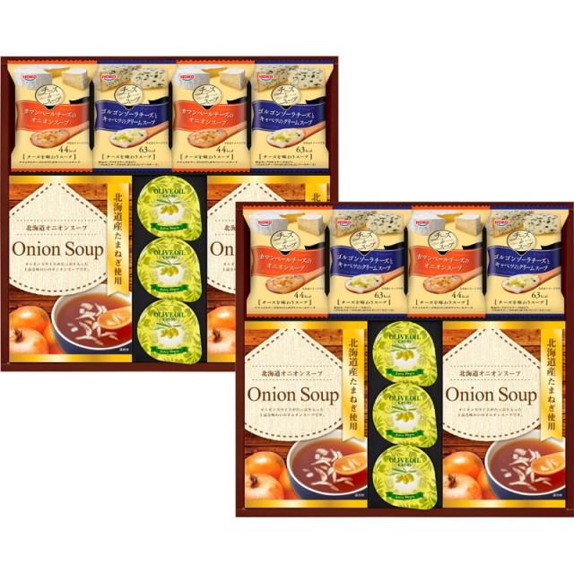 【送料無料】洋風スープ&オリーブオイルセット L5123-554
