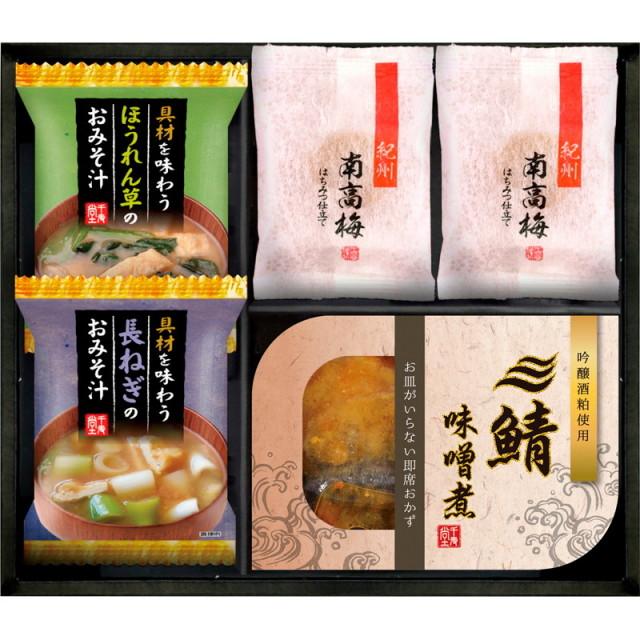 【一括お届け】三陸産煮魚&おみそ汁・梅干しセット L5124-516