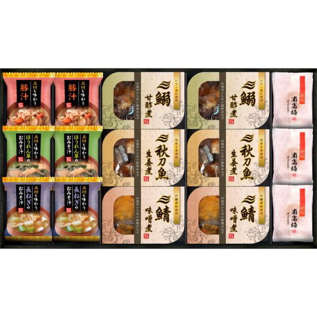 【送料無料】三陸産煮魚&おみそ汁・梅干しセット L5124-558