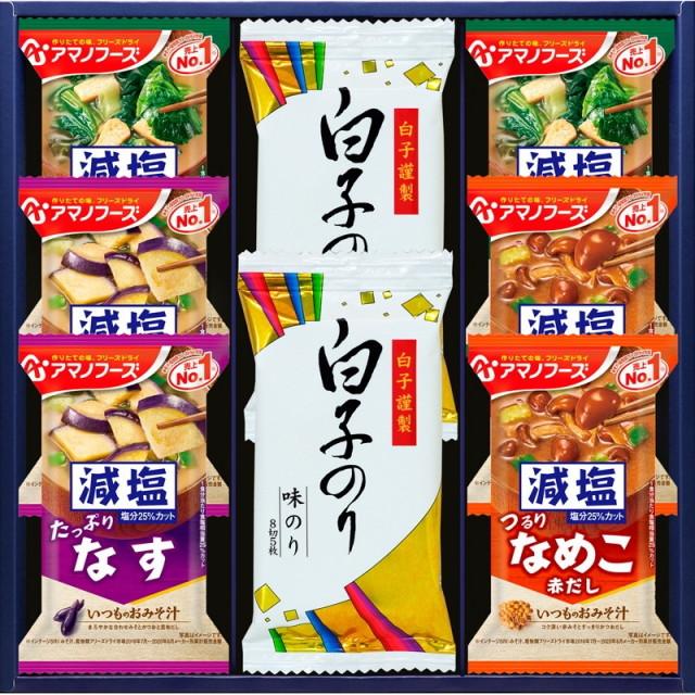 【送料無料】アマノフーズ&白子のり詰合せ L5125-527