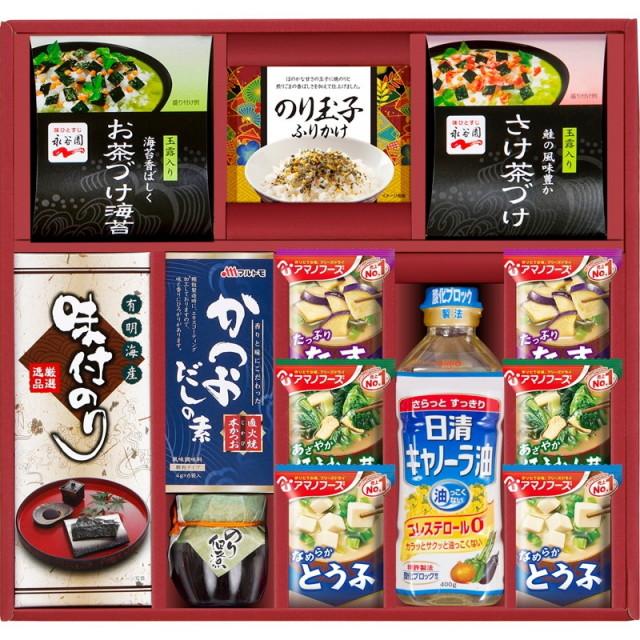 【送料無料】アマノフーズ&永谷園食卓セット L5127-556