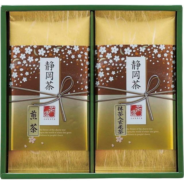 【一括お届け】静岡茶詰合せ「さくら」 L5132-528