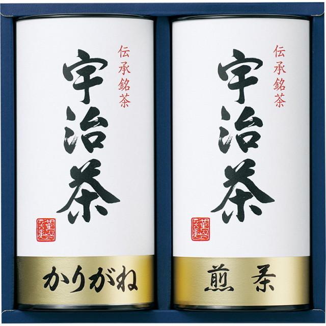 【送料無料】宇治茶詰合せ(伝承銘茶) L5133-546