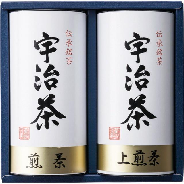 【送料無料】宇治茶詰合せ(伝承銘茶) L5133-550
