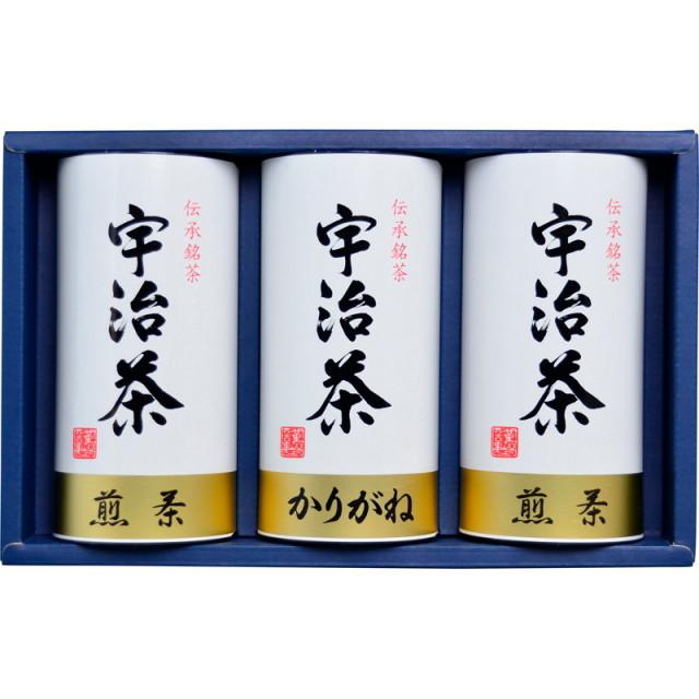 【送料無料】宇治茶詰合せ(伝承銘茶) L5133-567