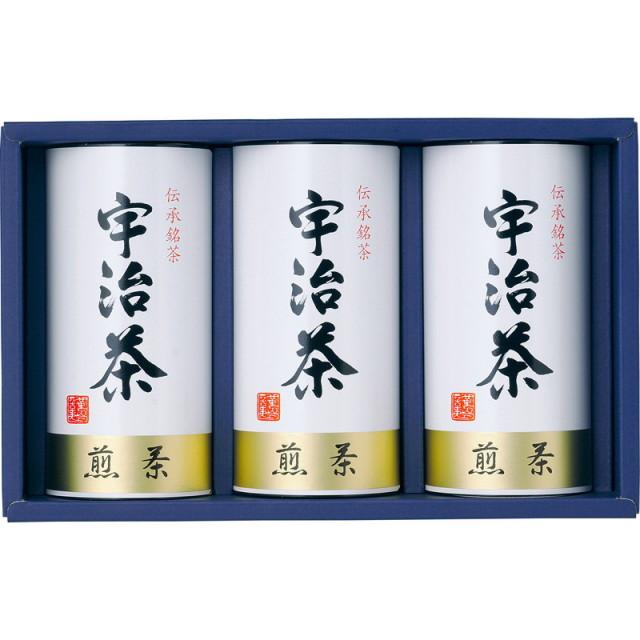 【送料無料】宇治茶詰合せ(伝承銘茶) L5133-574