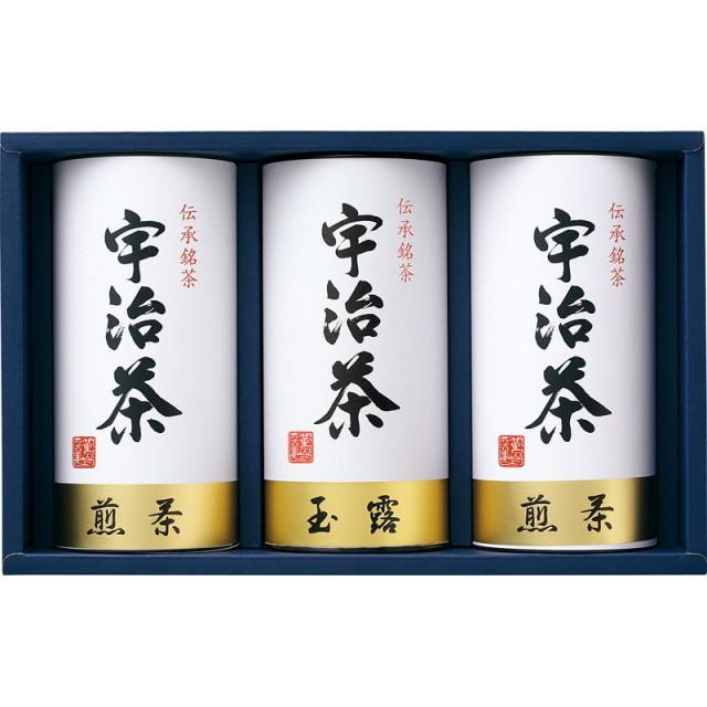 【送料無料】宇治茶詰合せ(伝承銘茶) L5133-588
