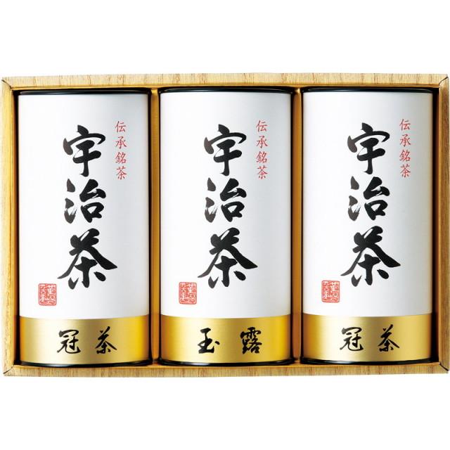 【送料無料】宇治茶詰合せ(伝承銘茶) L5133-595