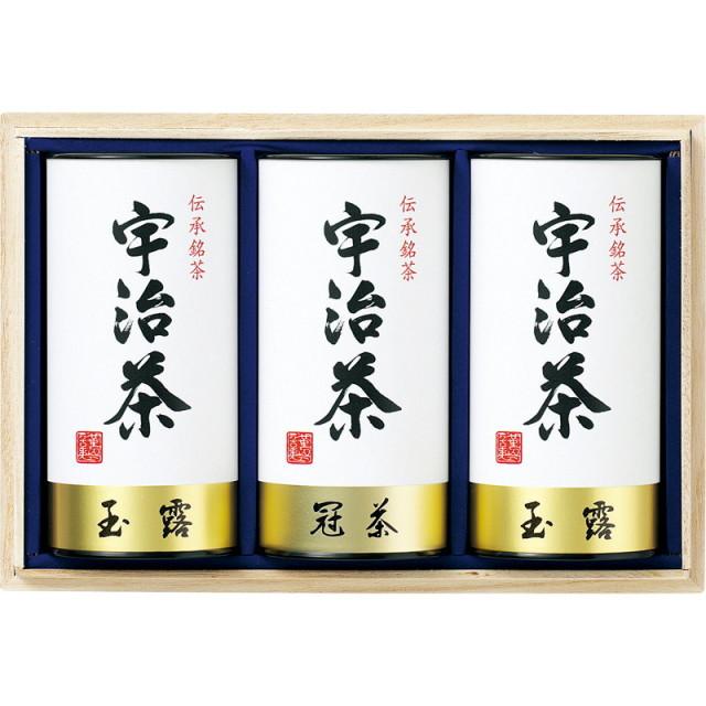 【送料無料】宇治茶詰合せ(伝承銘茶)木箱入 L5133-600