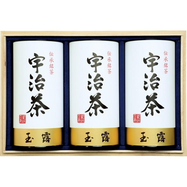 【送料無料】宇治茶詰合せ(伝承銘茶)木箱入 L5133-617
