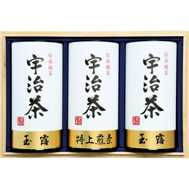 【送料無料】宇治茶詰合せ(伝承銘茶)木箱入 L5133-624