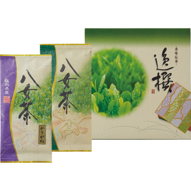 【一括お届け】袋布向春園本店八女茶詰合せ L5134-515