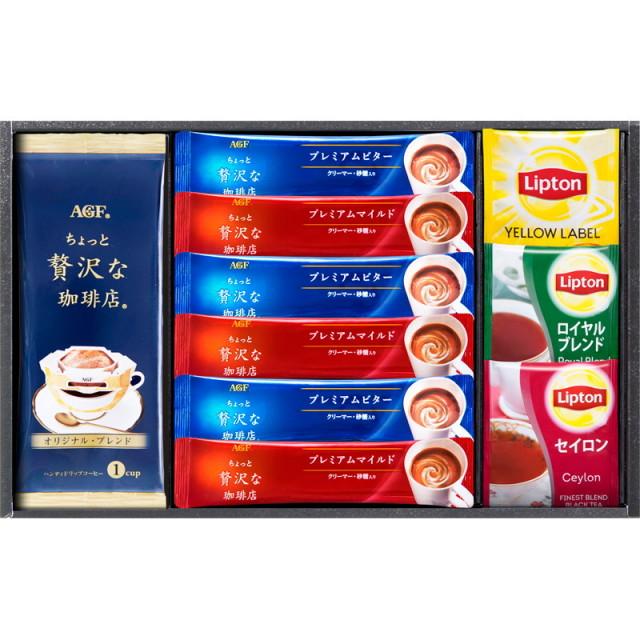 【一括お届け】AGF&リプトン珈琲・紅茶セット L5141-516