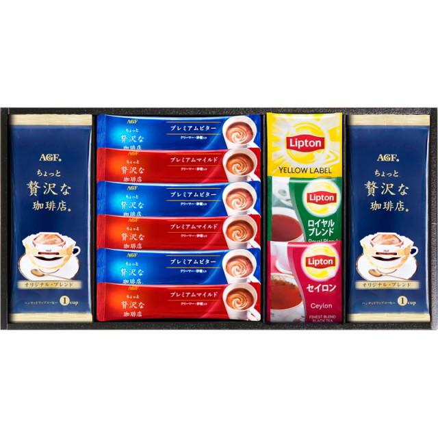【一括お届け】AGF&リプトン珈琲・紅茶セット L5141-520