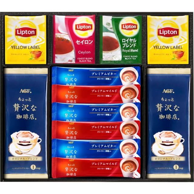 【送料無料】AGF&リプトン珈琲・紅茶セット L5141-537