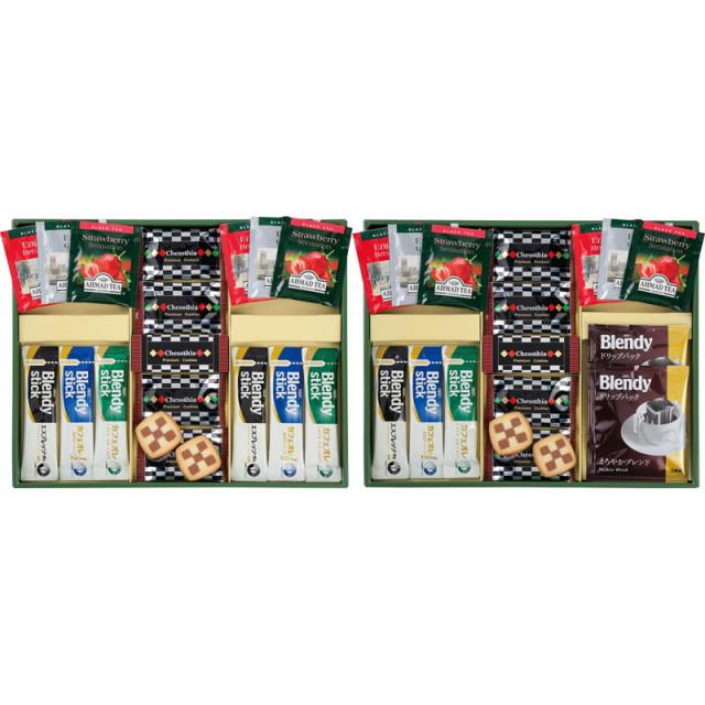 【送料無料】ブレイクタイムプレミアムギフトクッキー&コーヒー&紅茶 L5143-545