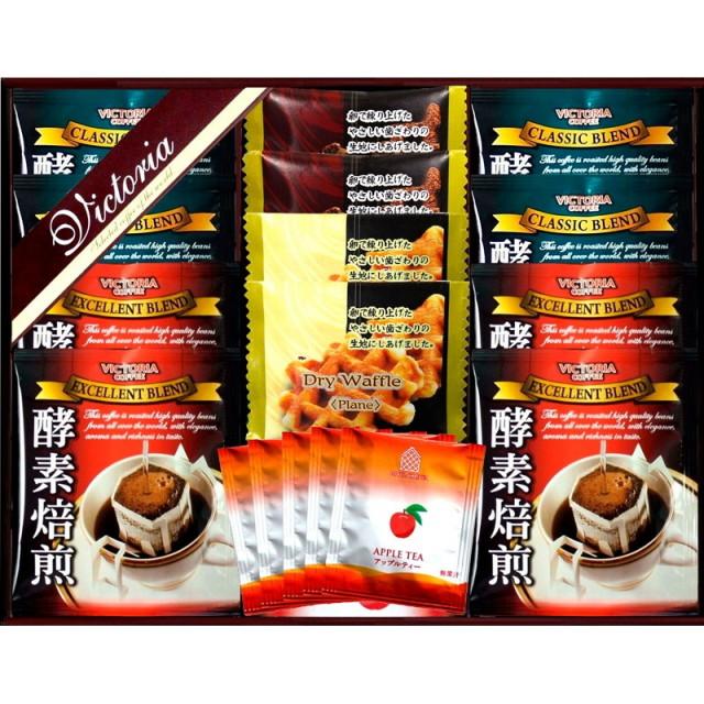 【一括お届け】ビクトリア珈琲酵素焙煎ドリップコーヒー&旨み紅茶・ドライワッフルセット L5148-516