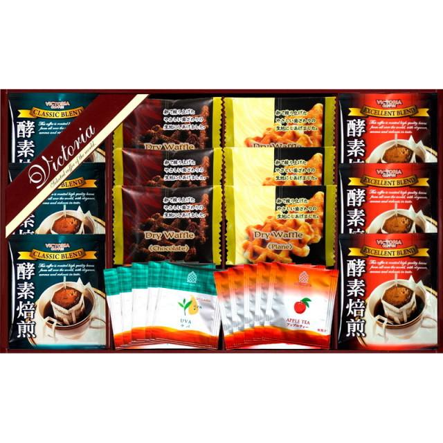 【送料無料】ビクトリア珈琲酵素焙煎ドリップコーヒー&旨み紅茶・ドライワッフルセット L5148-520