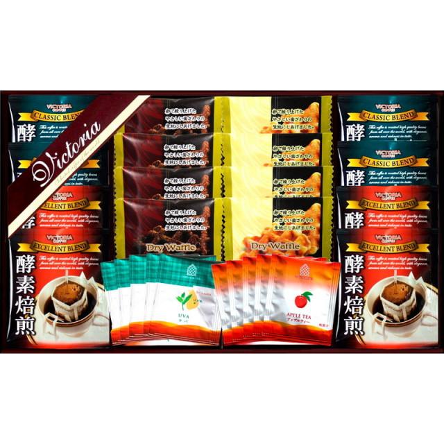 【送料無料】ビクトリア珈琲酵素焙煎ドリップコーヒー&旨み紅茶・ドライワッフルセット L5148-537