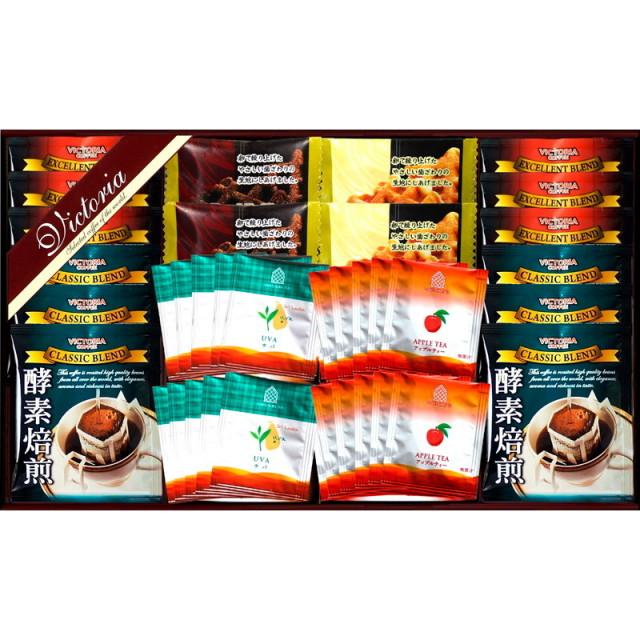 【送料無料】ビクトリア珈琲酵素焙煎ドリップコーヒー&旨み紅茶・ドライワッフルセット L5148-544