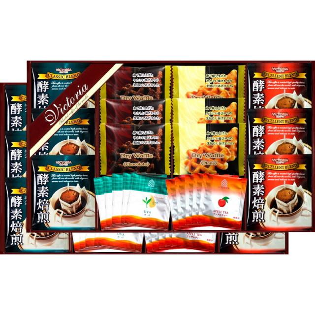 【送料無料】ビクトリア珈琲酵素焙煎ドリップコーヒー&旨み紅茶・ドライワッフルセット L5148-558