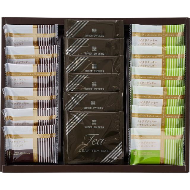 【送料無料】スーパースイーツ焼菓子&紅茶セット L5150-539