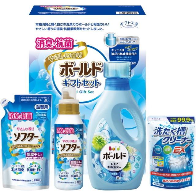【送料無料】ギフト工房消臭抗菌・ボールドギフトセット L5157-525