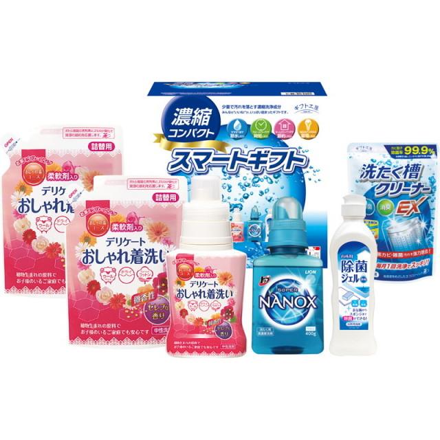 【送料無料】ギフト工房濃縮コンパクトスマートギフト L5158-540