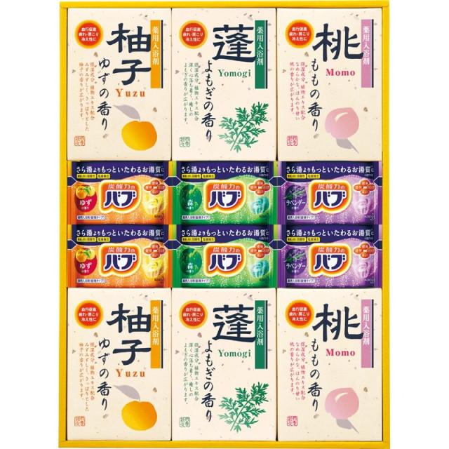 【送料無料】四季折々 薬用入浴剤セット L5163-557