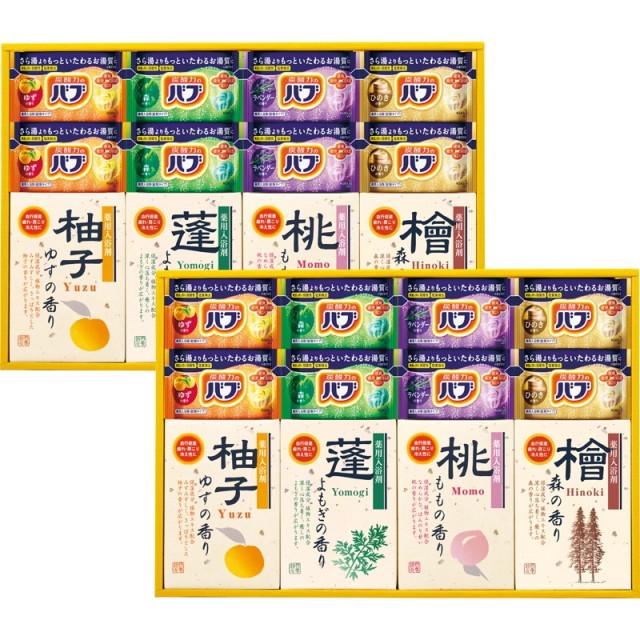 【送料無料】四季折々 薬用入浴剤セット L5163-578