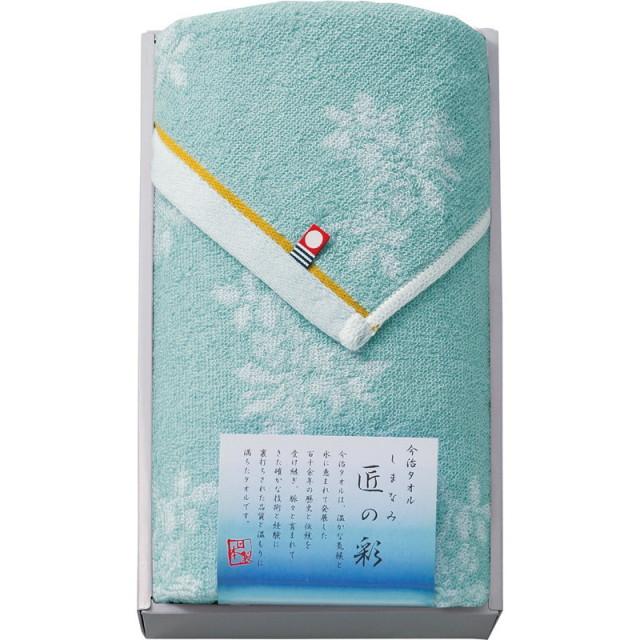 【一括お届け】今治製タオルしまなみ匠の彩フェイスタオルブルー L5165-558