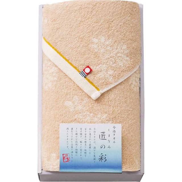 【一括お届け】今治製タオルしまなみ匠の彩フェイスタオルベージュ L5165-565