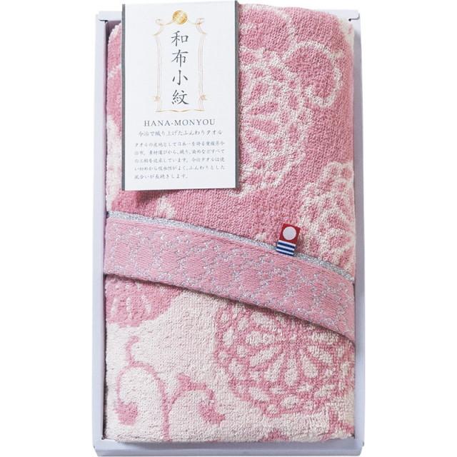 【一括お届け】和布小紋今治製フェイスタオルピンク L5165-608