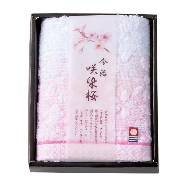 【一括お届け】今治製タオル咲染桜フェイスタオル L5165-615