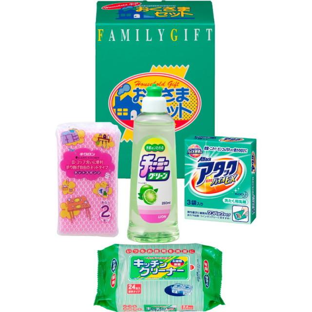 【一括お届け】洗剤おくさまセット L5166-510