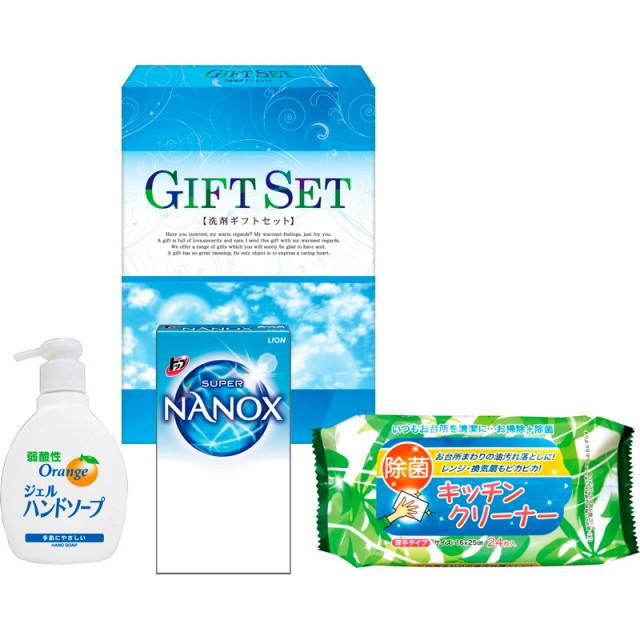【一括お届け】ナノ洗浄バラエティ洗剤セット L5166-548