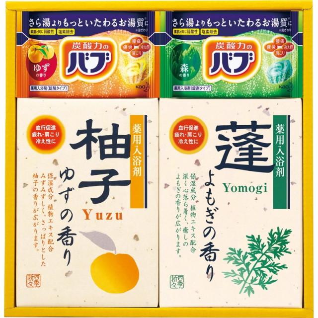 【一括お届け】四季折々 薬用入浴剤セット L5166-619