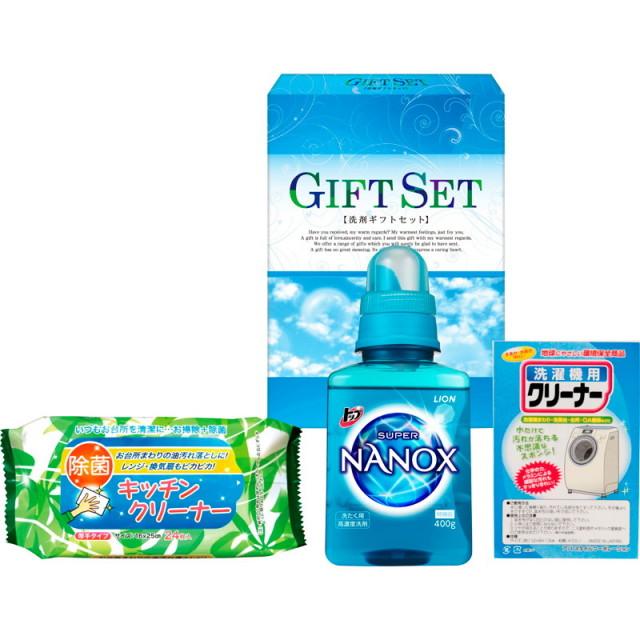 【一括お届け】ナノ洗浄バラエティ洗剤セット L5169-525