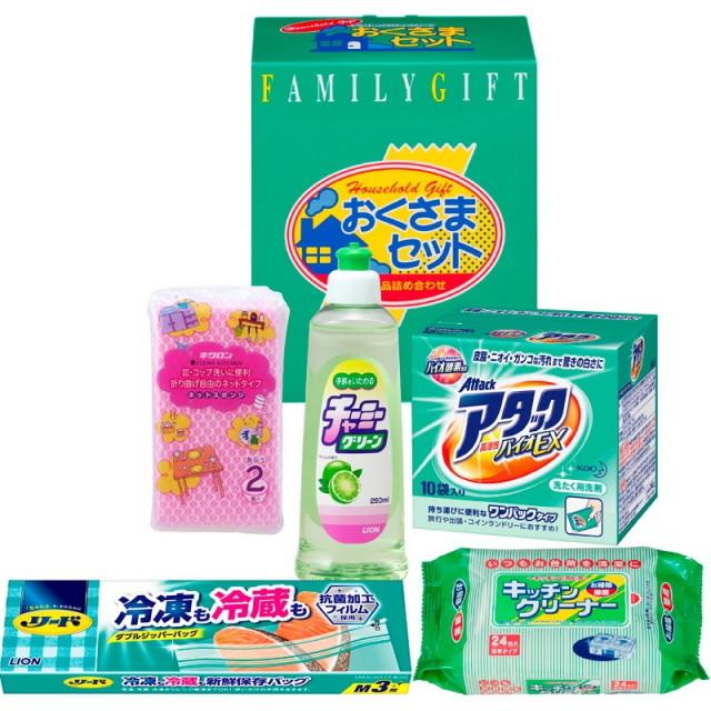 【一括お届け】洗剤おくさまセット L5169-550
