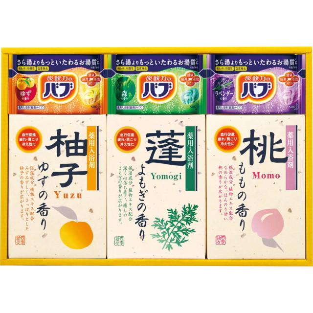 【一括お届け】四季折々 薬用入浴剤セット L5169-624