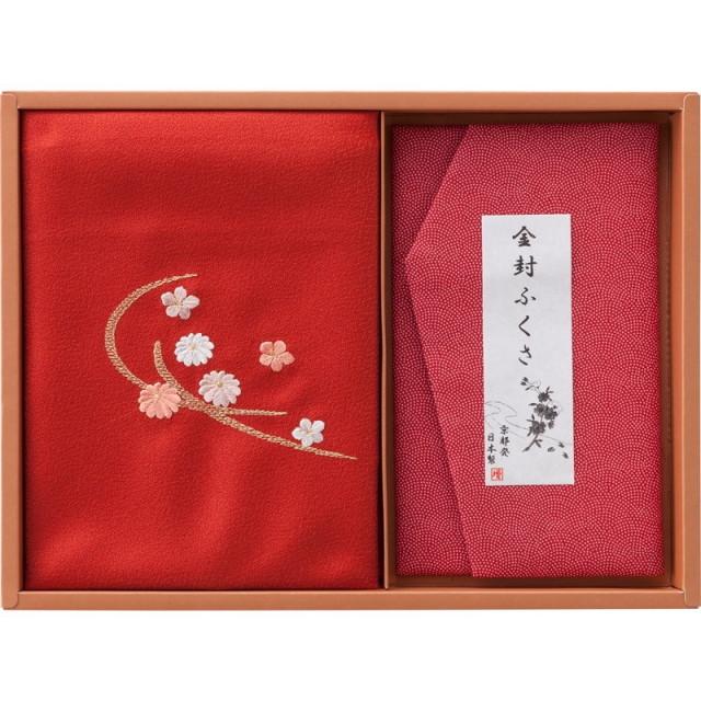 【送料無料】洛北刺繍入り二巾風呂敷&金封ふくさ赤 L5176-639