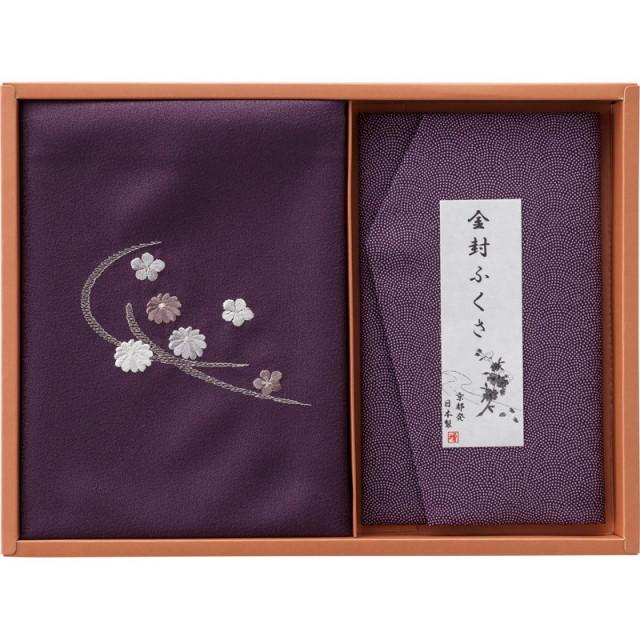 【送料無料】洛北刺繍入り二巾風呂敷&金封ふくさ紫 L5176-646