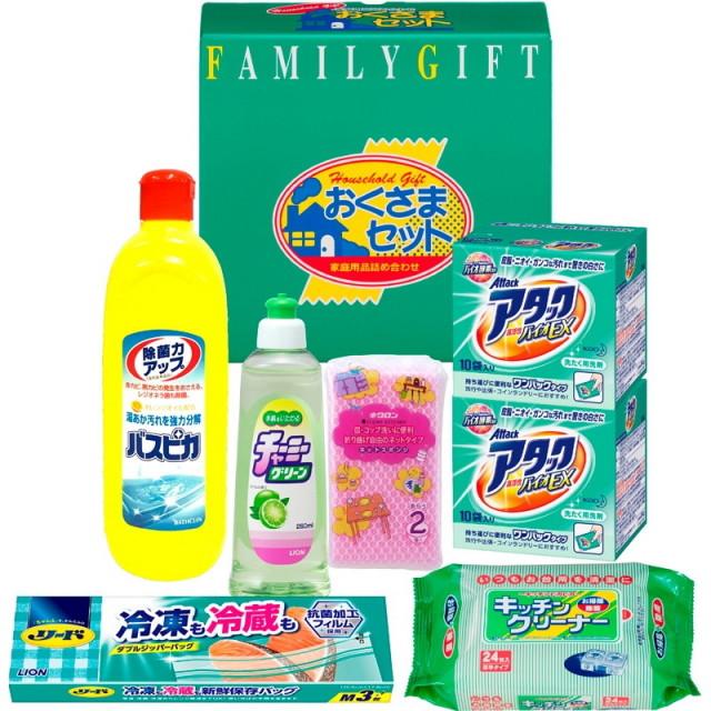 【送料無料】洗剤おくさまセット L5177-537