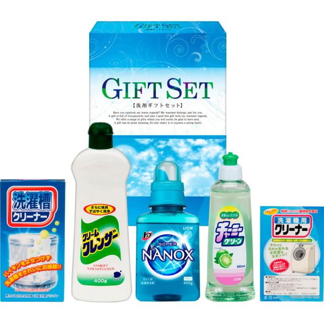 【送料無料】ナノ洗浄バラエティ洗剤セット L5177-544